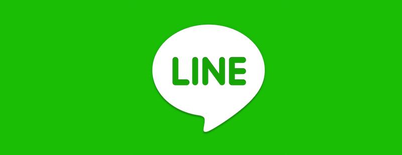 Line.me – Aplikacija za razmjenu poruka i društvena mreža u jednom