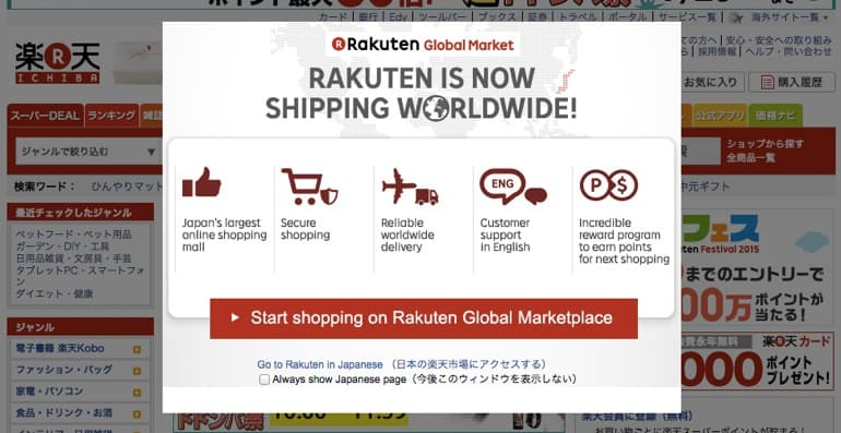 Rakuten is global, so will Fits.Me be!